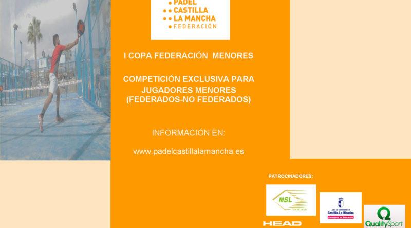 Copa Federación de Menores: Una competición para todos los menores castellano-manchegos