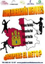 Cuenca se une a la Copa Federación de Menores