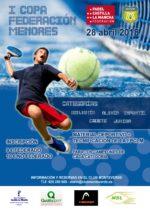 El 28 de abril en el Club Monteverde será la tercera cita de la Copa Federación de Menores en Toledo