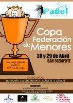 San Clemente será la sede de la 2ª prueba de la Copa Federación de Menores en Cuenca