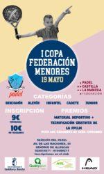 La Copa Federación de Menores de Toledo se traslada a Illescas