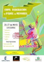 La última prueba de la Copa Federación de Menores de Ciudad Real se disputará en La Sede