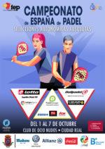 El Campeonato de España de Pádel de Selecciones Absolutas se celebrará en Castilla La Mancha