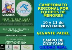 Campeonato Regional por Equipos de Menores CLM 2018
