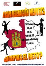 Albacete ya tiene definidas sus pruebas de la Copa Federación de Menores 2019
