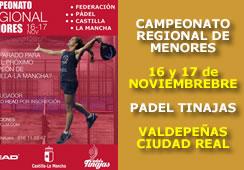 VII Campeonato Regional de Menores Castilla La Mancha