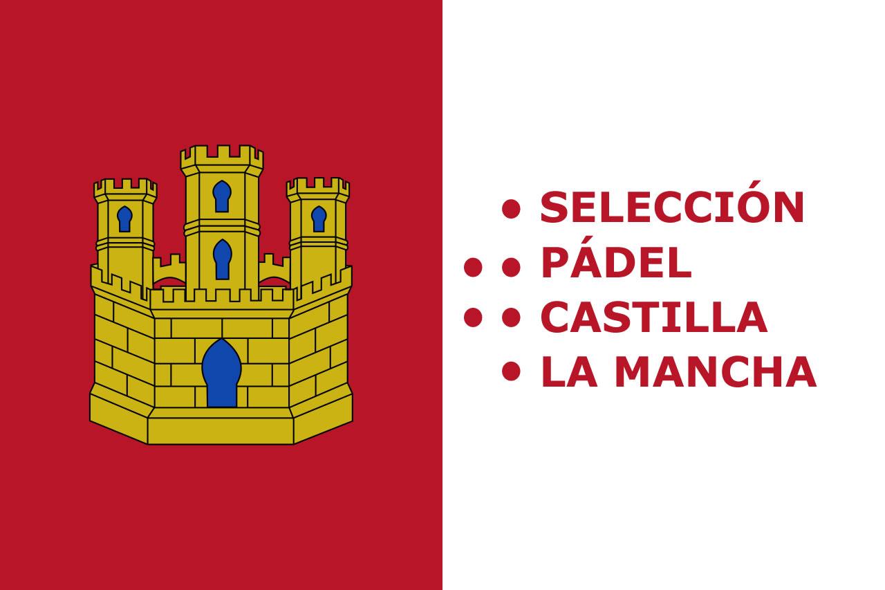 Ya tenemos los integrantes de las últimas Pre-Selecciones Absolutas de Castilla La Mancha